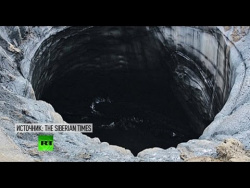 На Ямале нашли новые гигантские кратеры