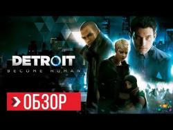 ОБЗОР Detroit Become Human | ПРЕЖДЕ ЧЕМ КУПИТЬ
