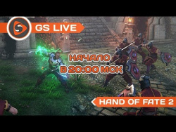 Hand of Fate 2. Стрим GS LIVE