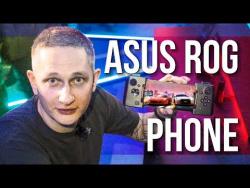 ASUS ROG PHONE — ЧТО ТЫ ТАКОЕ?