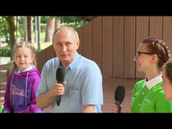Посещение Международного детского центра «Артек»