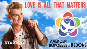 Алексей Воробьев feat. RedOne feat. Путин - Love is all that matters Гимн ВФМС 2017