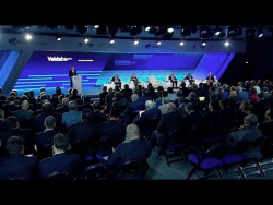 Meeting of the Valdai International Discussion Club