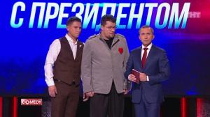 Харламови и Батрутдинов - Прямая линия с президентом