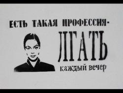 """""""Дорогая"""" Россия: рост цен на все...и ложь из каждого """"холодильника""""."""