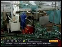 """""""Росконтроль"""" обнаружил микробы в  бутилированной воде"""