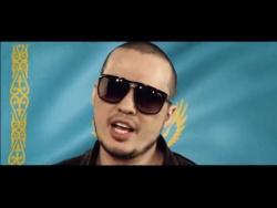 MC САЙЛАУБЕК feat. Шыңғыс & Бәке - Азат елдің ұлдары