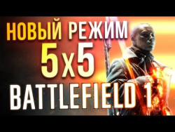 NEW Battlefield 1 Gameplay 60 fps - Incursions // Вторжение