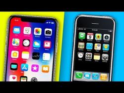 IPHONE — До Того Как Стал Известен!