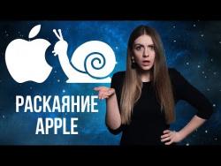 Apple извинилась за замедление и поменяет батареи в старых iPhone. Но не в Украине?