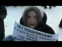 [Запрещённое видео] Бабушка о Единой России и Путине