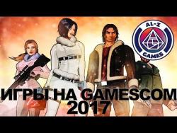 Топ 10 Лучшие Игры на Gamescom 2017 (PlayStation 4, ПК, XBox) Обзор игровых новинок на PS4 PC XBOX