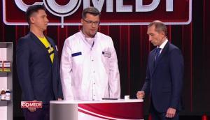 Харламов, Батрудинов и Грачёв - Президент в аптеке