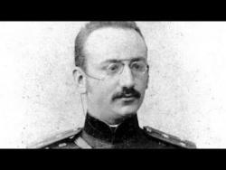 как русские с немцами воевали в Южной Америке