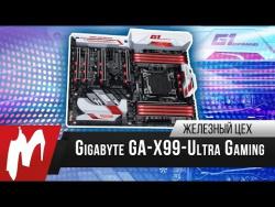 Ядерный взрыв – Материнская плата GIGABYTE X99-Ultra Gaming