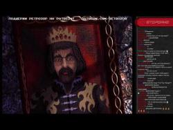 Heroes of Might & Magic 2. Ретрострим