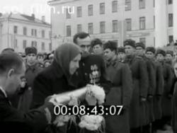 Наш край 1967 № 60