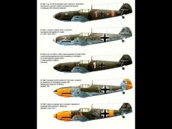 Немецкие самолеты (Часть 1) (1946) документальный фильм