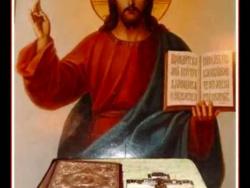 Молитва - Трисвятое (Святый Боже, помилуй...)