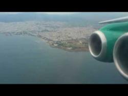 Полет над Салониками