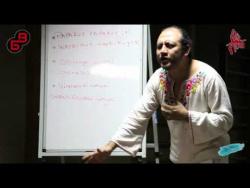 Икарос — целительная песня курандеро Herbert Quinteros