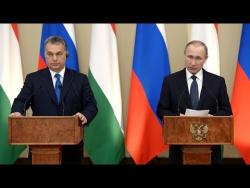 Пресс-конференция по завершении российско-венгерских переговоров