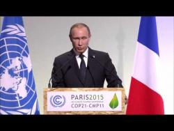 Конференция ООН по вопросам изменения климата