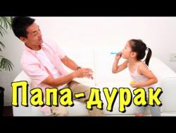 Русский взгляд на воспитание детей в Японии