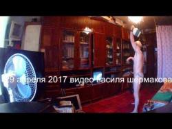 рывок 29 апр. 2017 g.Novodvinsk г.Новодвинск