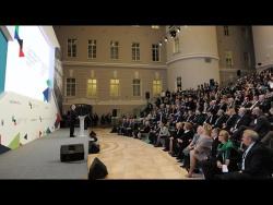 Пленарное заседание Санкт-Петербургского международного культурного форума