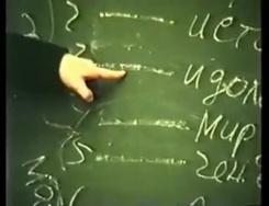 Ефимов лекция в ФСБ