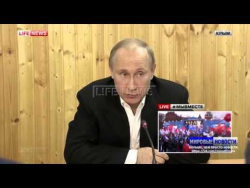 Путин пригрозил «повесить» виновного в срыве сдачи трассы в Крыму