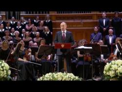 Посещение концерта Симфонического оркестра Мариинского театра