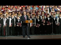 Посещение концерта Детского хора России