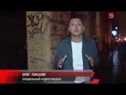 Правда жизни. Русский крест (2011)