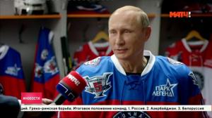Владимир Путин: Победа мотивирует всех, поражение — только сильных