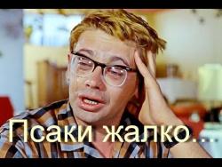 ПСАКИ-2: Новый клоун госдепа США - ДЖЕФФ РАТКЕ