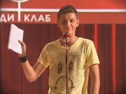 Павел Воля - Учебники