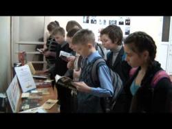 Библиотека в гимназии