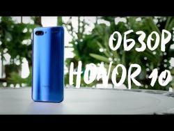 Обзор Honor 10. Самый доступный флагман вРоссии: вчемподвох?