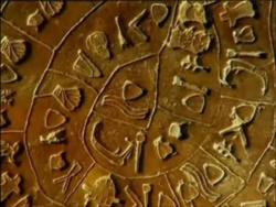 Фестский диск дешифровка надписи
