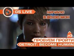 Detroit: Become Human. Стрим-прохождение GS LIVE - часть 3
