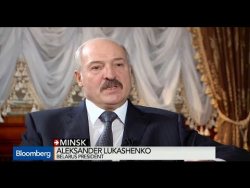Интервью Лукашенко Bloomberg TV