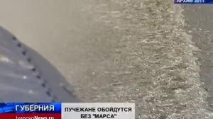 """Губерния 21 июля 2015 г. Судьба """"Марса"""""""