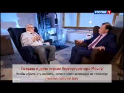 Жириновский мочит о происхождении Украины