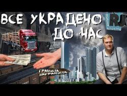 Путинская Россия 2018-2024 г.г. Выжить после...