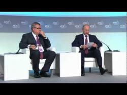 Пленарное заседание Делового саммита АТЭС