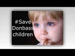 Спасите детей Донбасса от украинской армии