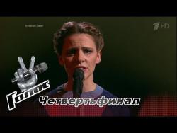 Лора Горбунова «Панамки» - Четвертьфинал - Голос - Сезон 6
