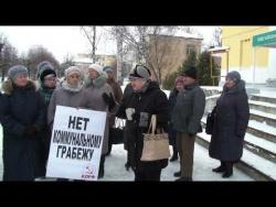 Рост тарифов ЖКХ ч.4